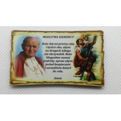 """Plakietka """"Modlitwa kierowcy z wizerunkiem Św. Jana Pawła II"""""""