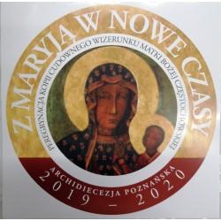 Plakat - logo peregrynacji obrazu MB Częstochowskiej (31 x 31 cm)